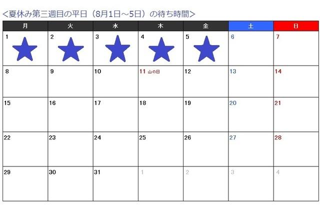 2016-09-01 (4)1.jpg