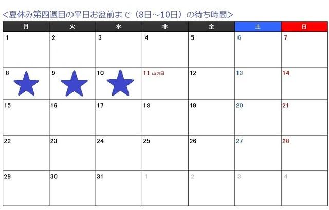 2016-09-01 (4)3.jpg