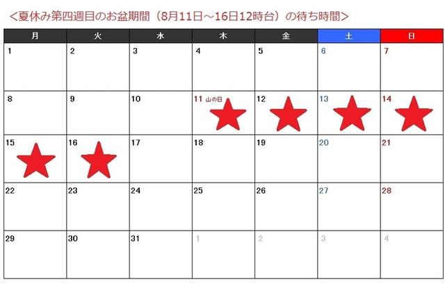 2016-09-01 (4)4.jpg