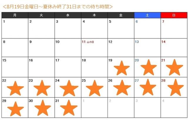 2016-09-01 (4)5.jpg