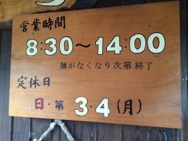 がもううどん 香川.jpg