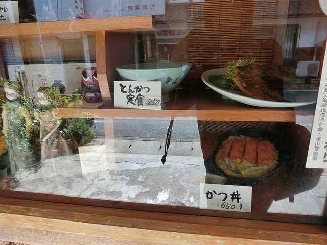 とん喜 津山1.jpg