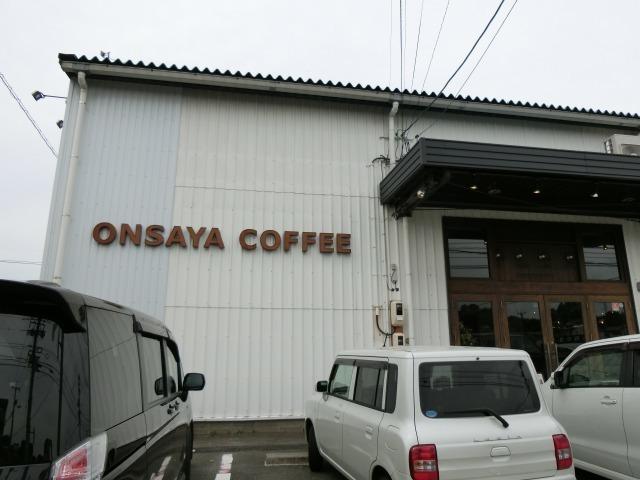 オンサヤコーヒー 津山店.JPG