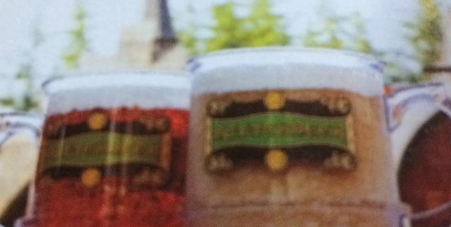バタービール.JPG