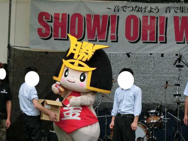 勝央町 金時祭り4.jpg
