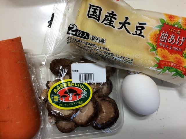 冷蔵庫の余り物 レシピ