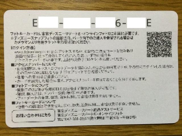 USJ フォトカード.jpg