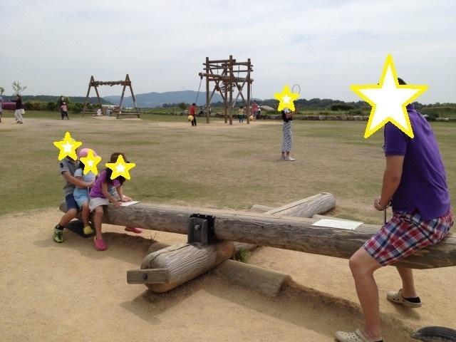 空港公園 岡山